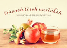 A Good and Sweet Year Rosh Hashanah Card